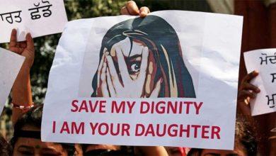 Fiance, his friend, rape 16-year-old girl, Madhya Pradesh