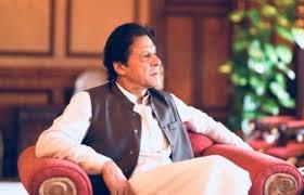 Pakistan, oil, gas jackpot, Arabian Sea, Imran Khan